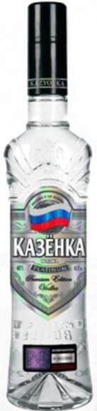 согаз ноябрьск страховая компания официальный сайт
